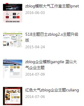 分类文章列表.png