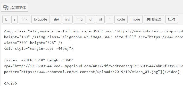 wordpress自动添加标签
